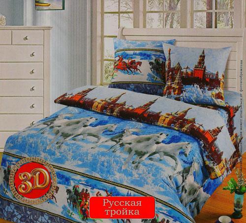 """""""Совпадение"""" 2 спальный комплект постельного белья"""