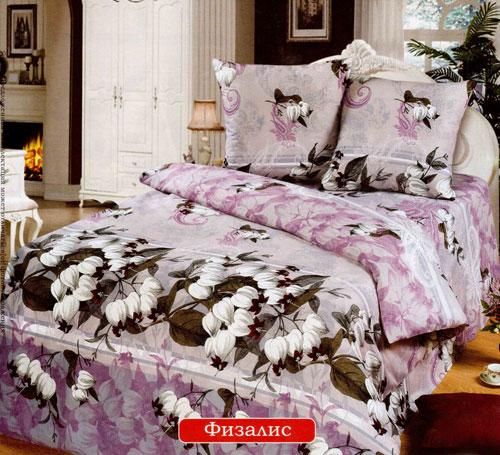 """""""Физалис"""" 2 спальный комплект постельного белья"""